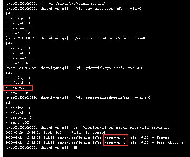info 命令打印关于队列状态的信息。发布文章队列中存在 reserved 状态的队列。查看标准输出日志文件,stdout_logfile = /data/logs/yii-pub-article-queue-worker-stdout.log。attempt 的值等于 1。