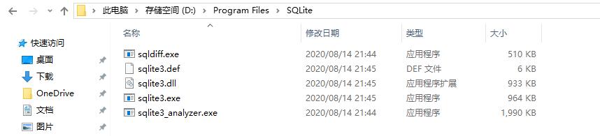 下载:sqlite-dll-win32-x86-3330000.zip、sqlite-tools-win32-x86-3330000.zip。解压后,复制至目录:D:\Program Files\SQLite。
