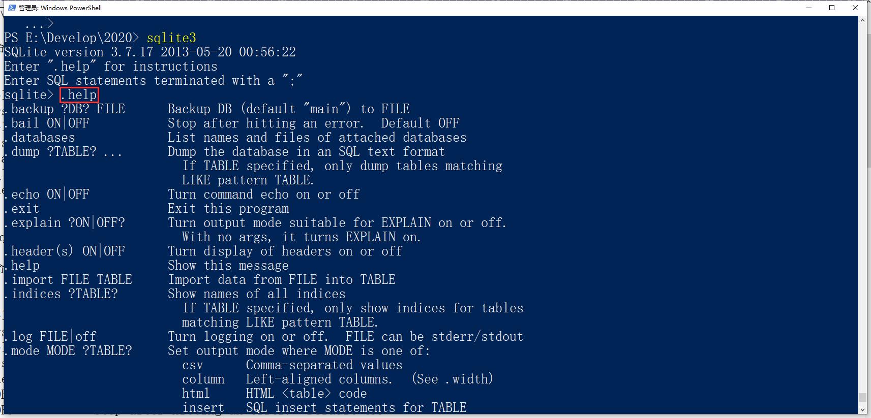 最后在命令提示符下,使用 sqlite3 命令。.help 命令有响应。