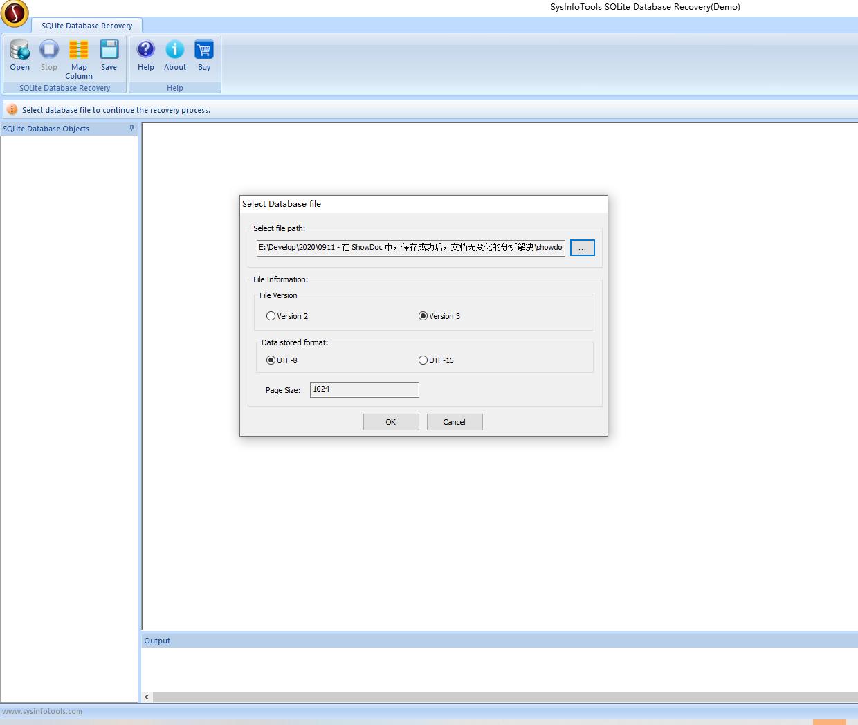 在此处使用一个简单的手动技巧来修复 SQLite 数据库。下载:SysInfoTools-SQLite-Database-Recovery.exe。安装后,打开数据库文件:showdoc.db.php。