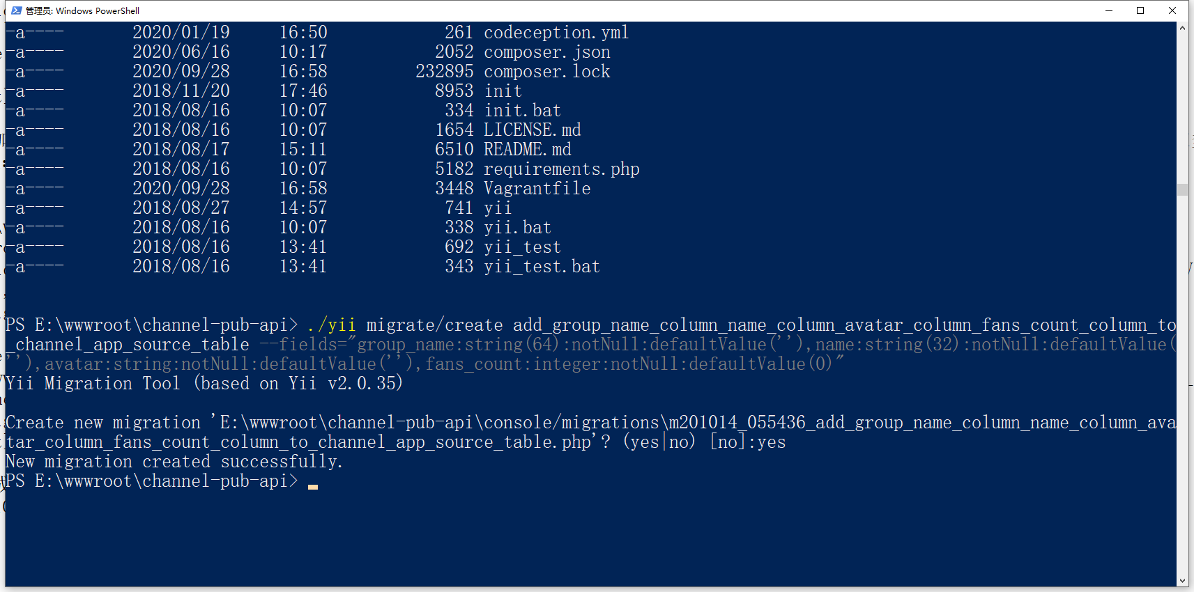 """添加字段,如果迁移的名称遵循 add_xxx_to_yyy 这样的格式,生成的类文件将会包含必要的 addColumn 和 dropColumn。你可以像如下这样指定多个字段:yii migrate/create add_xxx_column_yyy_column_to_zzz_table --fields=""""xxx:integer,yyy:text""""。"""
