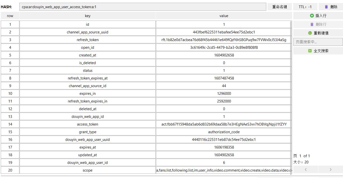 在 Yii 2.0 中,Redis 的活动记录(Active Record),基于 row 查看结构,与模型字段顺序不一致。