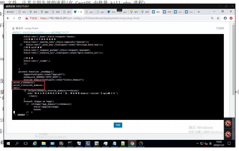 编辑 PHP 文件,输出一些信息
