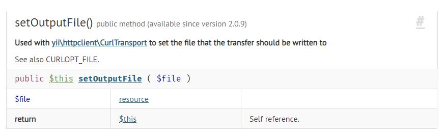 重构 HTTP 模型,/common/logics/http/asset_api/Download.php。使用方法:setOutputFile()。与 yii\httpclient\CurlTransport 一起使用以设置传输写入的文件。