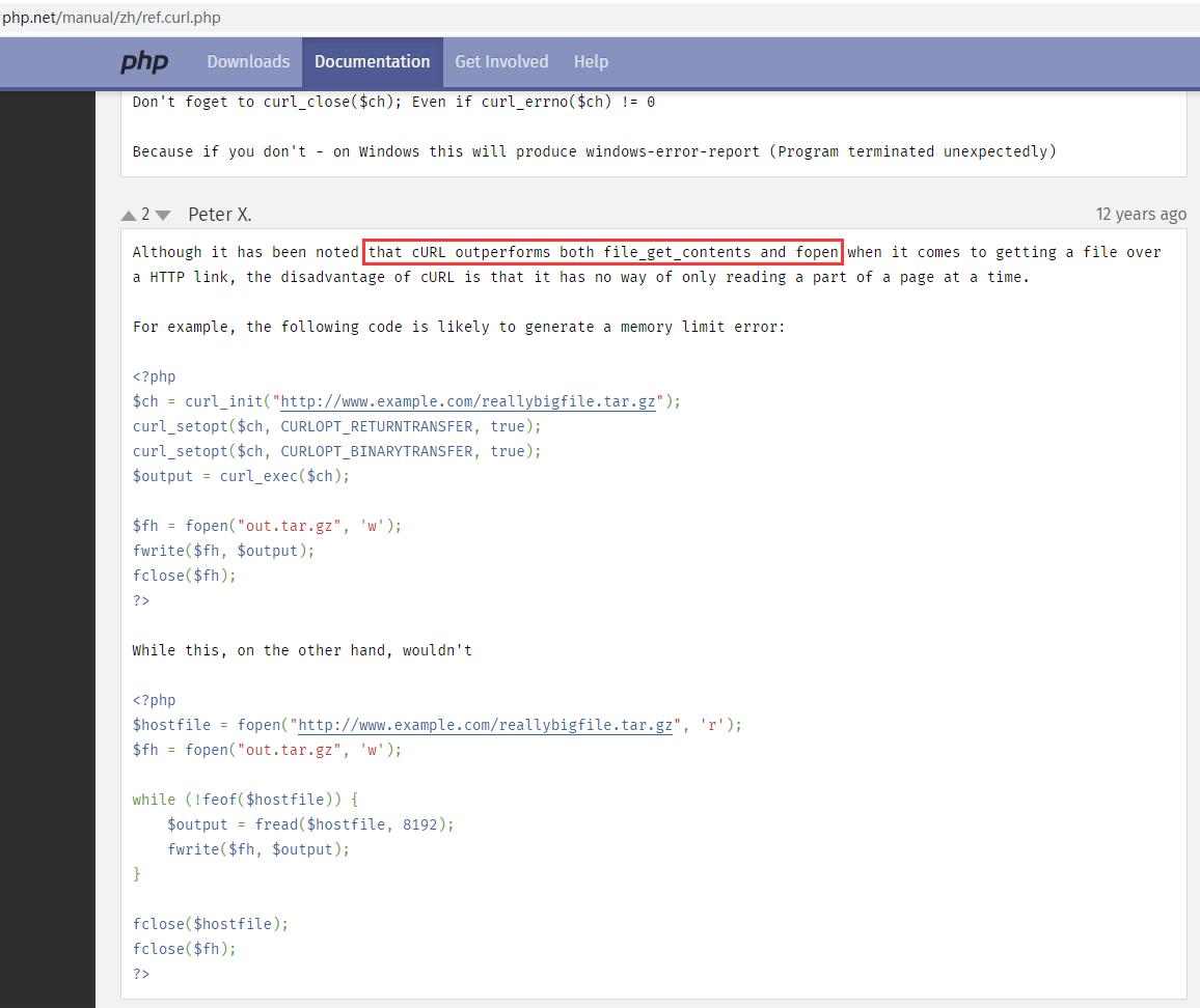 为何采用 cURL ,原因在于:cURL 的性能优于 file_get_contents 和 fopen。但是可以肯定的是内存占用优于 file_get_contents。未经测试,此结论为 PHP 官方文档所述。链接:https://www.php.net/manual/zh/ref.curl.php 。