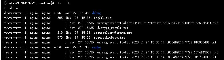 在时间: 2020-11-27 15:35:14 告警一次。查看已经生成的日志文件的创建时间,发现皆在 15:35:14/15:35:15 生成的。间隔 2020-11-27-15-35-15-1606462515.0053 - 2020-11-27-15-35-14-1606462514.9779 = 2.74 毫秒。也未超过 5 秒钟。