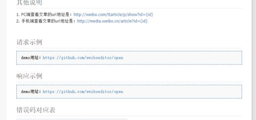 查看开发文档 - 自媒体接入平台 - 头条文章开放接口。https://open.weibo.com/wiki/Toutiao/api 。错误码对应表:11002,create statuses error,微博发送失败。无借鉴意义。