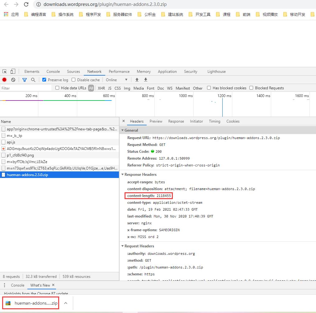 在浏览器中打开插件网址:https://downloads.wordpress.org/plugin/hueman-addons.2.3.0.zip 。下载插件成功。其大小为 2.01 MB。