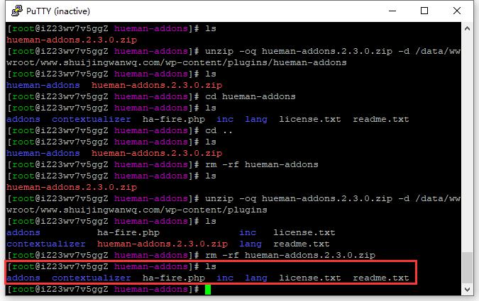 在生产服务器 CentOS 7 中,下载 hueman-addons.2.3.0.zip 并解压至目录:/data/wwwroot/www.shuijingwanwq.com/wp-content/plugins/hueman-addons 。