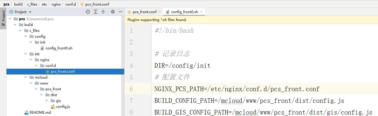 调整前端的构建目录结构。将 build 重合名为 dist。将 build_docker 重合名为 build。将 build_docker/c_files/config/init/config0.sh 重命名为 build/c_files/config/init/config_front0.sh。删除 Dockerfile。
