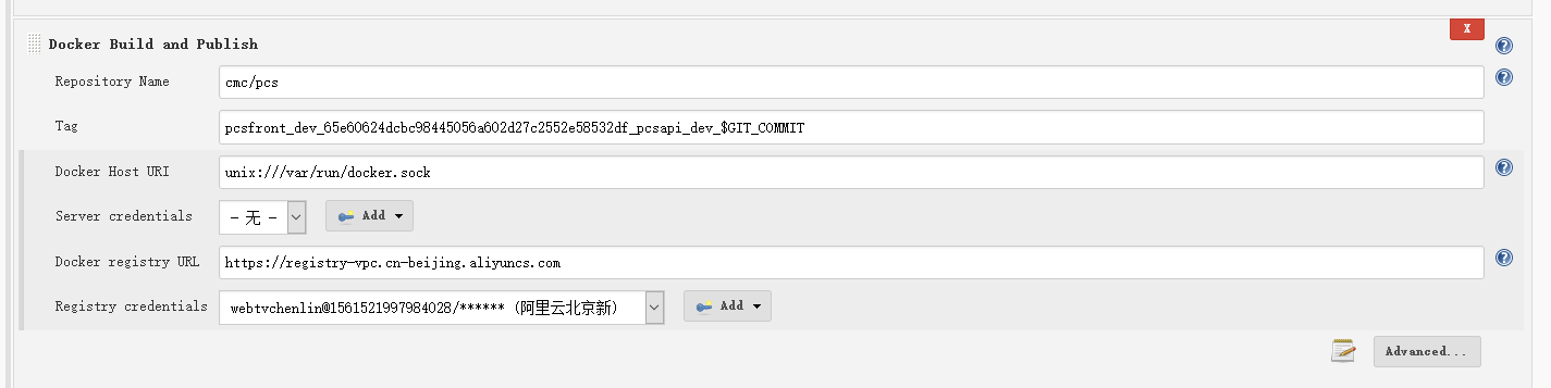 在 Jenkins 的配置中,Build -  Docker Build and Publish 。Tag:pcsfront_dev_65e60624dcbc98445056a602d27c2552e58532df_pcsapi_dev_$GIT_COMMIT。前端的提交 ID,需要每一次手动更改。接口的提交 ID,可以自动读取。
