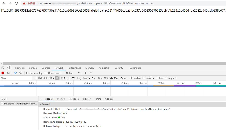 微擎的部署,现阶段其 HOME URL 为:https://cmpmain.xxx.com 。其 BASE URL 为:/web/index.php。