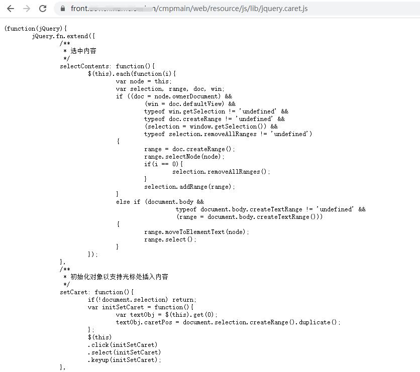 访问静态资源文件:https://front.xxx.com/cmpmain/web/resource/js/lib/jquery.caret.js ,响应成功。