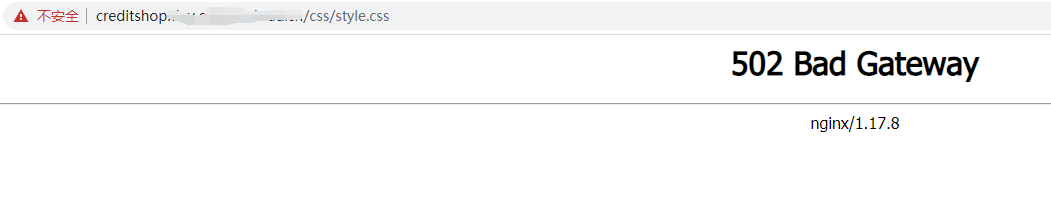 升级至 Nginx 版本:nginx version: nginx/1.17.8,在 nginx/1.17.8 下响应 502 Bad Gateway。
