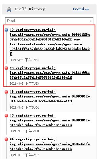 再次构建,第一次构建报错:unknown parent image ID sha256:。不过第二次构建成功。