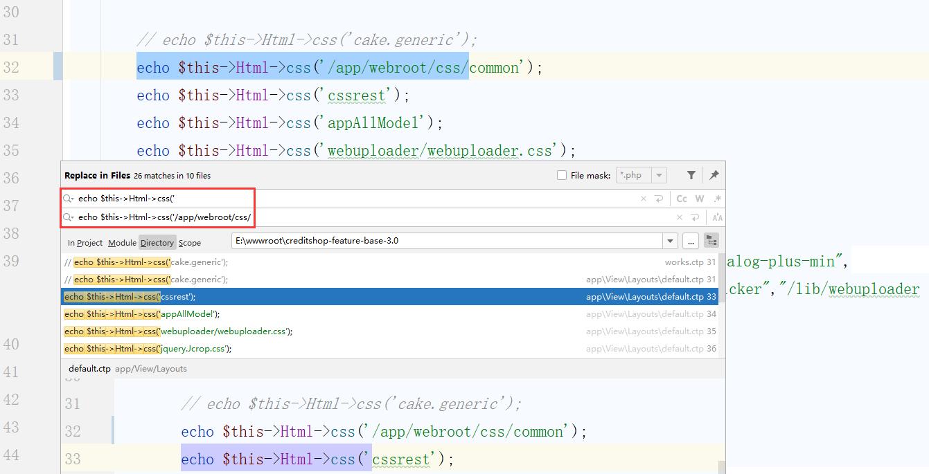 在目录:/app/View 中批量替换 echo $this->Html->css(' 为 echo $this->Html->css('/app/webroot/css/。类似于 echo $this->Html->css('cake.generic'); 的不做替换。