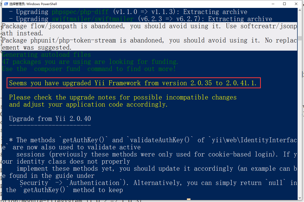 通过运行 composer update 来更新 Yii 2 至最新版本,已将 Yii Framework 从 2.0.35 版本升级到 2.0.41.1