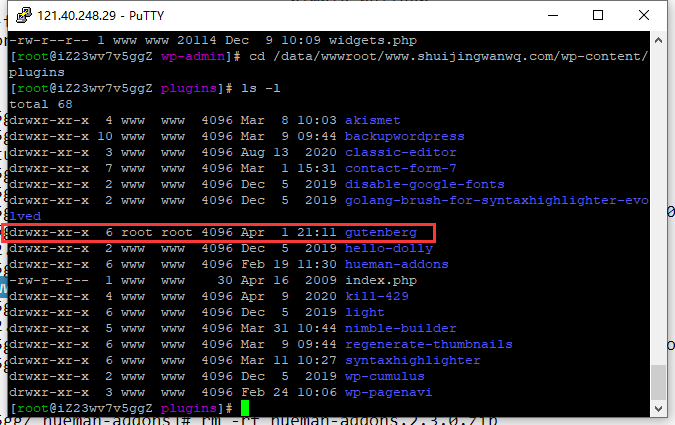 登录服务器,查看 /data/wwwroot/www.shuijingwanwq.com/wp-content/plugins/gutenberg 的用户与用户组皆为 root。