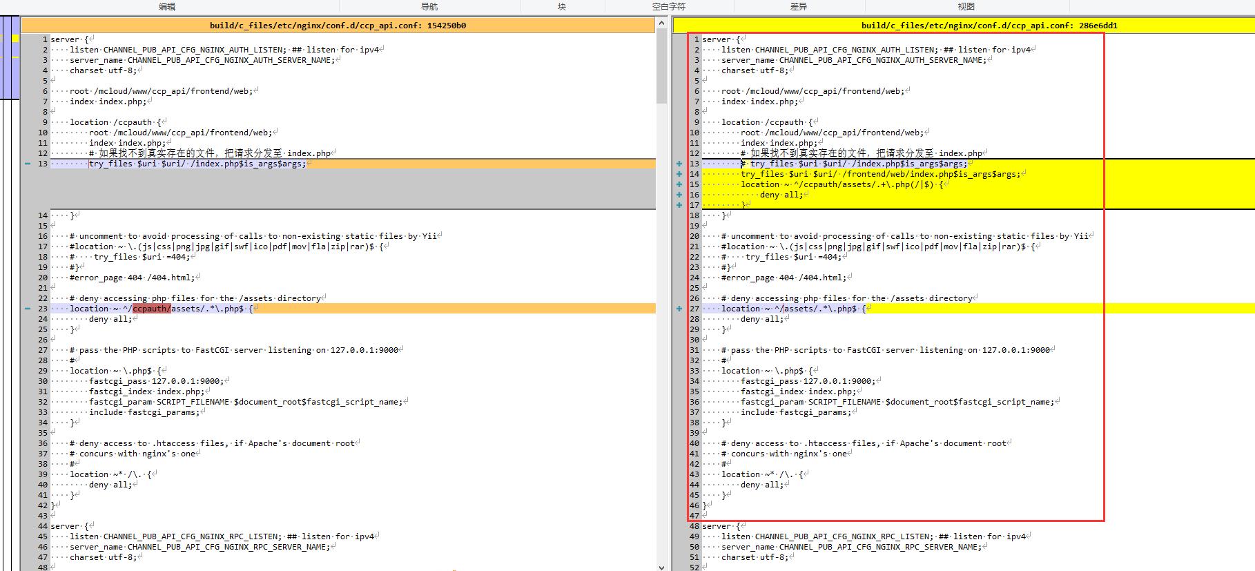 从多域名模式修改为单域名模式,修改了文件:etc/nginx/conf.d/ccp_api.conf。