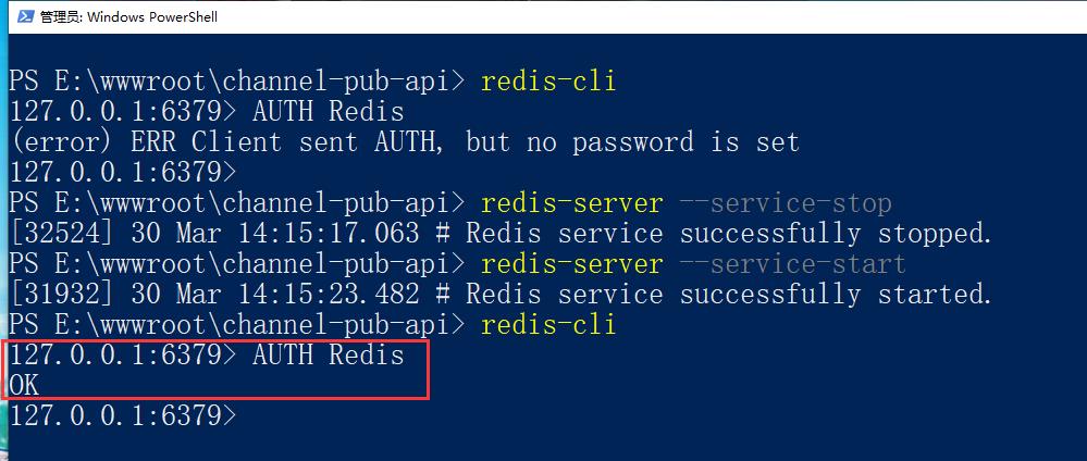 打开终端并连接 redis-cli,测试 AUTH Redis。响应 OK。