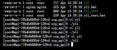 编辑 ./yii 文件,有输出:0。