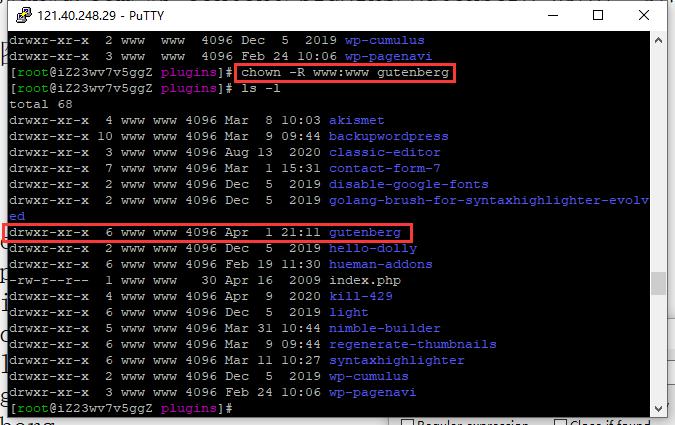 设置目录 gutenberg 的用户与用户组为 www。