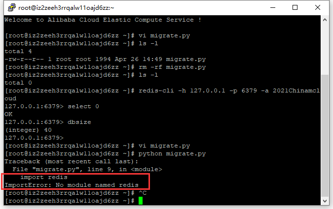 运行 python migrate.py。导入报错:ImportError:没有名为redis的模块。