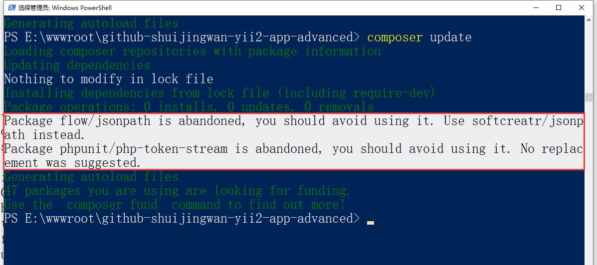 """再次运行 composer update 来更新 Yii 2 至最新版本,未再报错与 """"fxp/composer-asset-plugin"""" 相关的提示信息。但是,仍然存在其他的提示信息。"""
