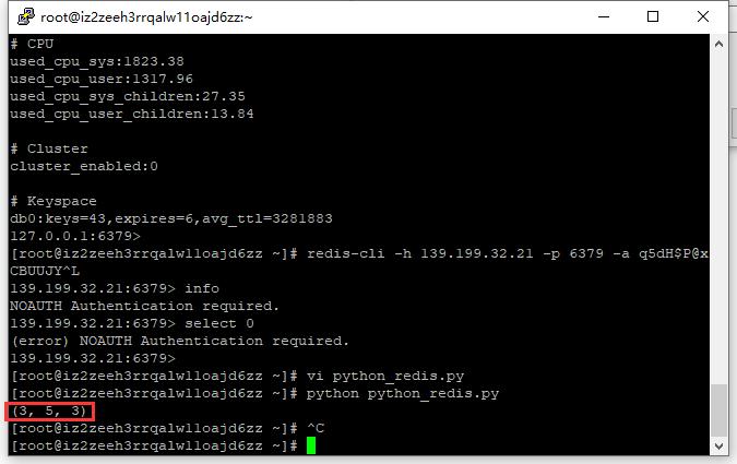 python 查看 redis 安装版本。新建文件 python_redis.py,查看到版本为 3.5.3。