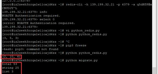 回退版本至 2.10.6 后,继续运行 python migrate.py。数据迁移成功。为何迁移了数据库 0 下的健的总数:53,原因在于自建 Redis 中的数据在变化中所导致。