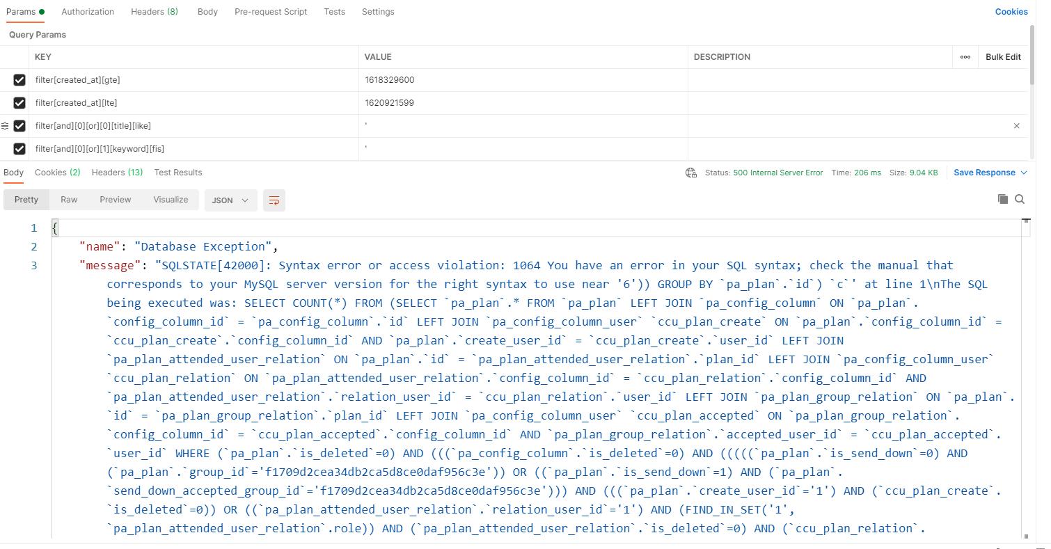 接口响应 SQL 报错:SQLSTATE[42000]: Syntax error or access violation: 1064 You have an error in your SQL syntax; check the manual that corresponds to your MySQL server version for the right syntax to use near '6'。