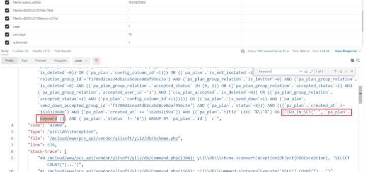 分析发现,请求参数:filter[and][0][or][1][keyword][fis]=',所生成的 SQL:(FIND_IN_SET(''', `pa_plan`.`keyword`))。