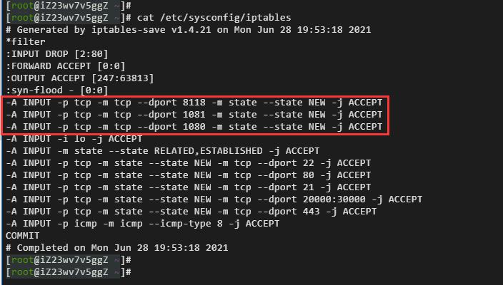 阿里云服务器开放的端口 1081、8118 需要 运行命令开放。打开防火墙 iptables