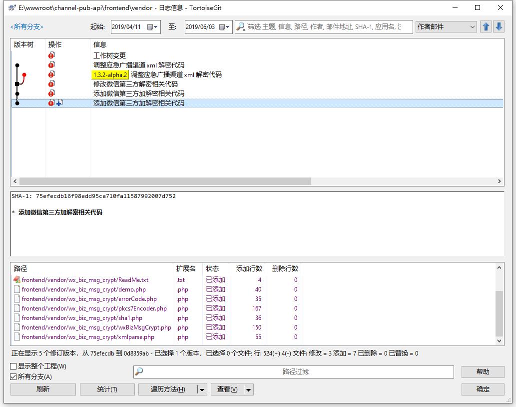 之前的某位同事的实现,下载微信示例代码,添加至当前应用的 /vender/wx_biz_msg_crypt 目录下,再在 init() 方法中 require