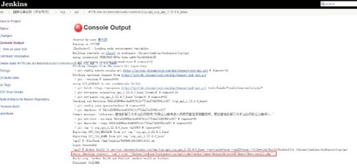 在 Jenkins 中构建镜像时报错:error checking context: 'can't stat '/dataes/jenkins/workspace/ccp/api/code/vendor/james-heinrich/getid3/demos/demo.mysqli.php''