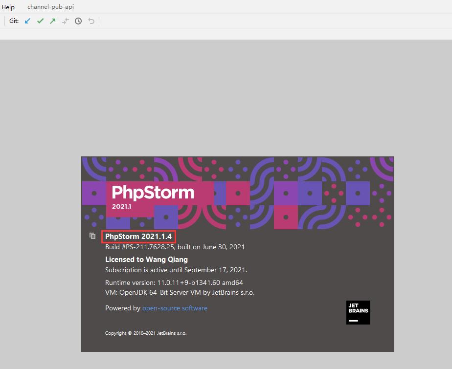 查看 PhpStorm 的当前版本,Help -> About。PhpStorm 2021.1.4。