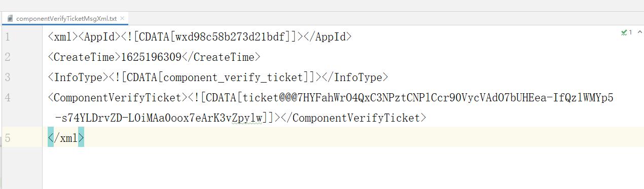 将所有文件的编码调整为:UTF-8,重新运行程序,查看解密出的数据文件:componentVerifyTicketMsgXml.txt。符合预期
