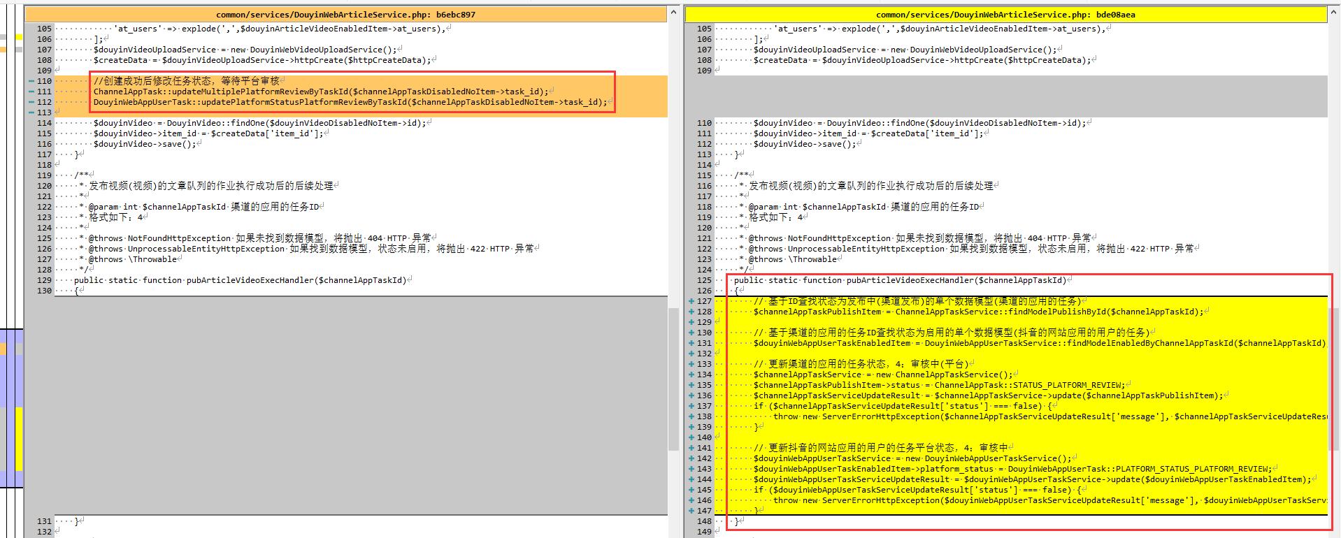 最后决定分析任务ID:40 下的其他渠道的应用的任务ID:160、161。当渠道的应用的任务ID:160上传视频成功后,执行创建视频的操作。在此操作中,竟然更新为 4 时,基于任务ID,而不是基于渠道的应用的任务ID。