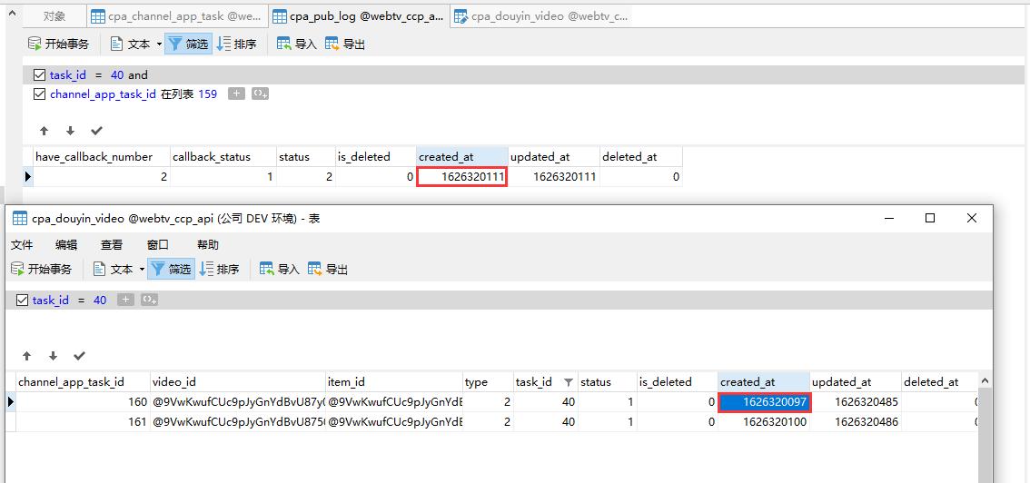 查看渠道的应用的任务ID:159上传视频失败的时间节点:2021-07-15 11:35:11,其早于渠道的应用的任务ID:160创建视频成功的时间节点。