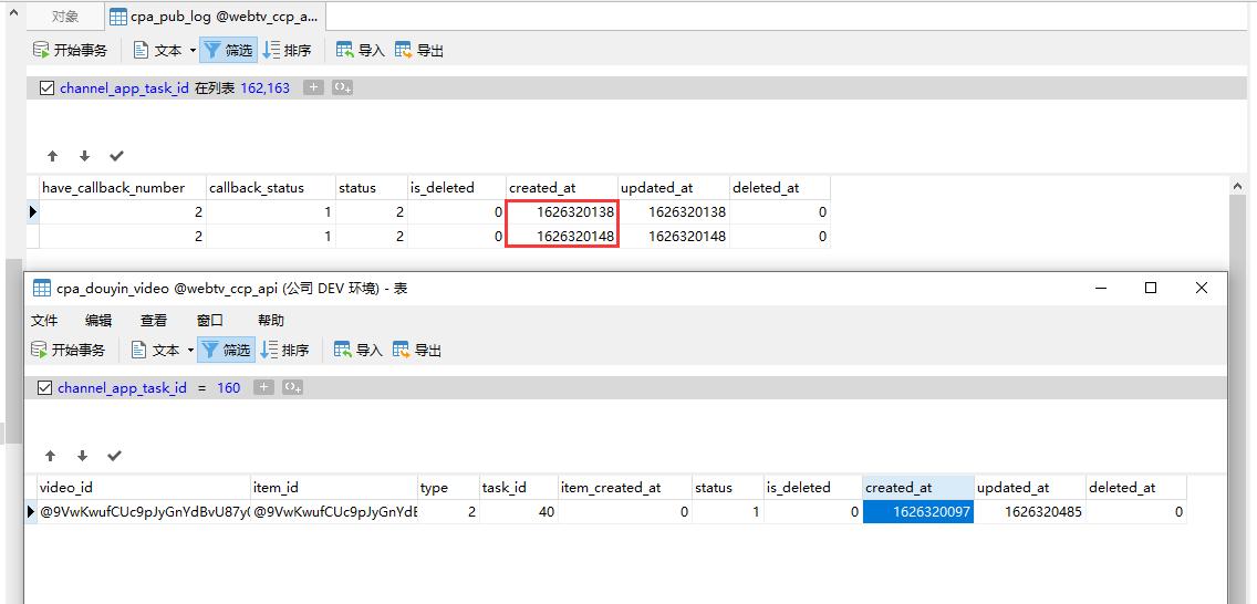 查看渠道的应用的任务ID:162、163上传视频失败的时间节点:2021-07-15 11:35:38、2021-07-15 11:35:48,其晚于渠道的应用的任务ID:160创建视频成功的时间节点。