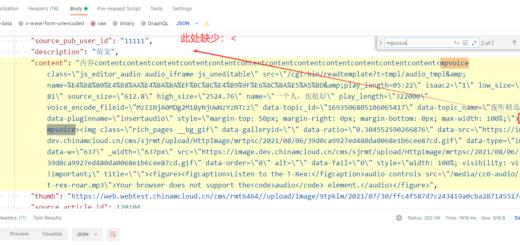 当仅在内容中包含 、audio 等文本内容时,而不是封闭且完整的 HTML 标签,则不会触发正则的匹配。