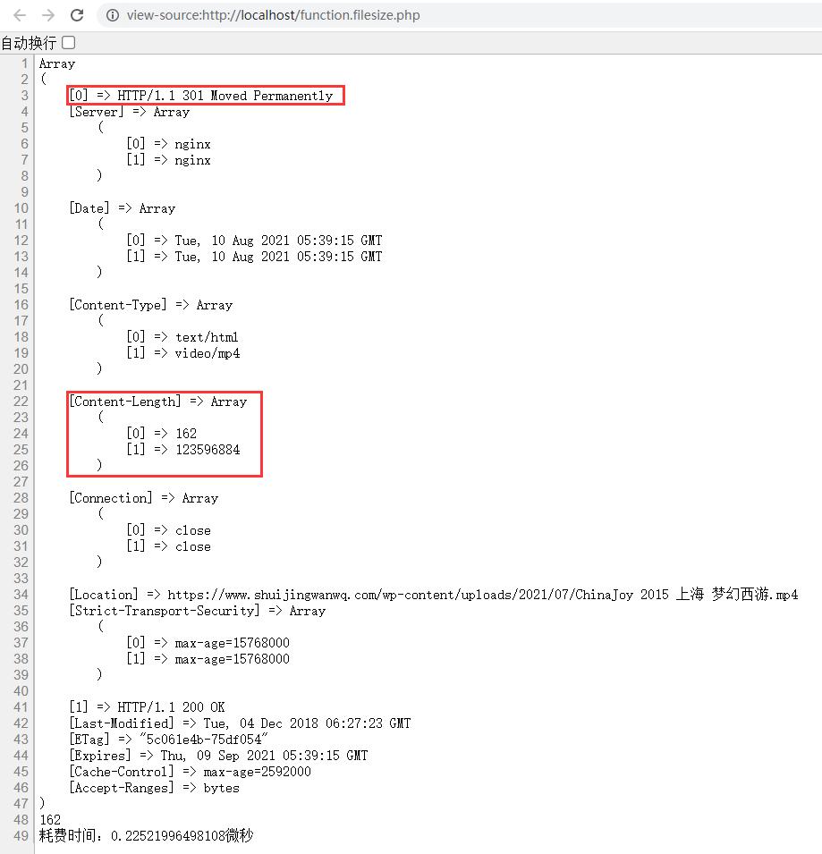 新的实现方案,其代码更为简洁,且耗费时间更短。不过如果文件的网址需要 301 跳转,则不能够获取到文件的真实大小的问题仍然存在。