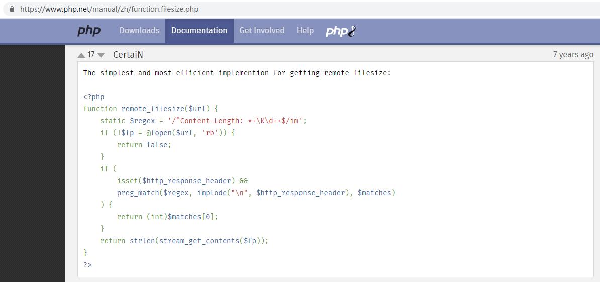 参考 文件系统函数 filesize — 取得文件大小:https://www.php.net/manual/zh/function.filesize.php 。The simplest and most efficient implemention for getting remote filesize。获取远程文件大小的最简单和最有效的实现