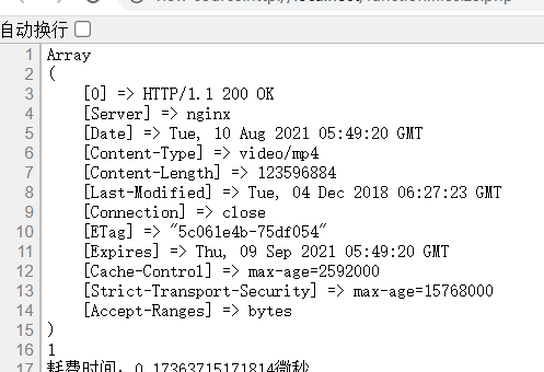 新的实现方案,如果文件的网址不需要 301 跳转,则不存在:Location