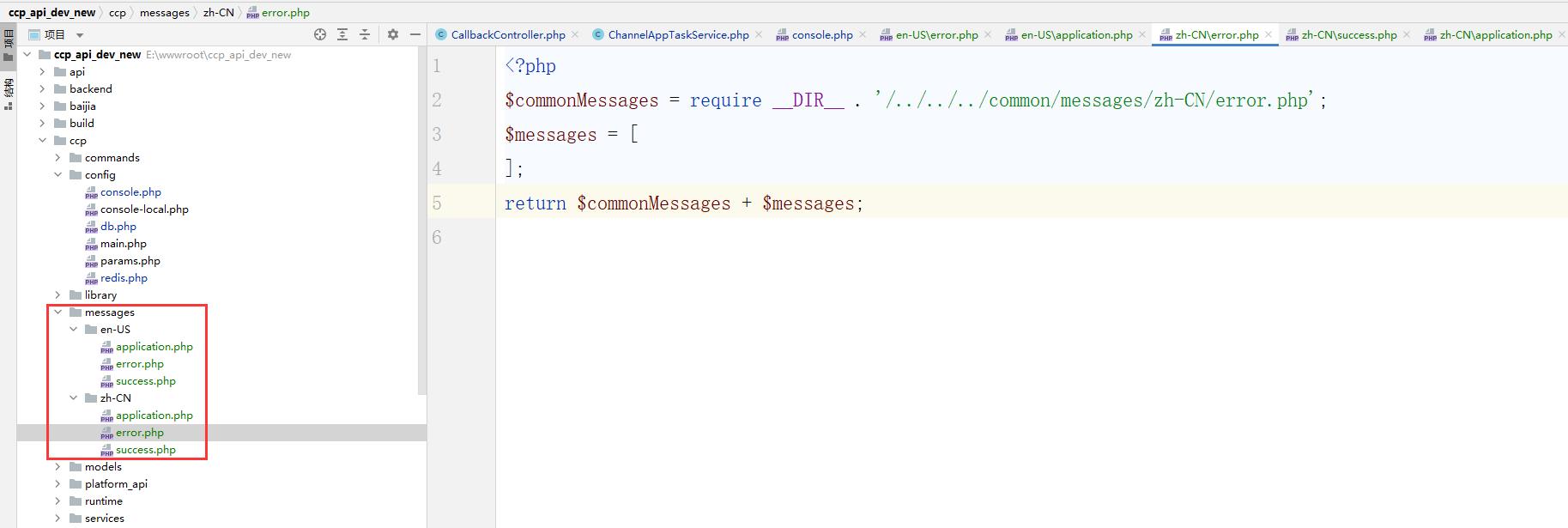 新建目录,/ccp/messages。文件 /ccp/messages/zh-CN/error.php 的内容如下。