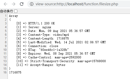 执行 fopen() 时可以使用变量 $http_response_header。 其中包含响应标头的数组。打印变量 $http_response_header