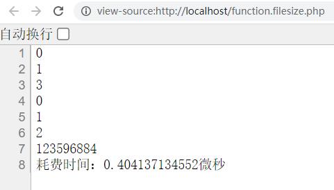 如果文件的网址需要 301 跳转,则继续请求 301 跳转的网址,以获取文件的大小。代码实现如下。最终获取到跳转后的文件的真实大小。