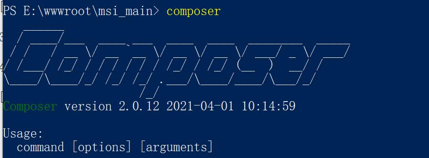 在 Laravel 5.4 中再次运行 composer ,不再报错。