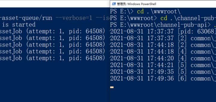 打开2个命令行窗口,在窗口1中运行队列后,然后在窗口2中运行同样的队列。以确认当同样的队列同时运行时(集群部署时),同一个队列作业是否会重复执行。在执行一段时间后,窗口1已经完成了2个队列作业,窗口2已经完成了3个队列作业。