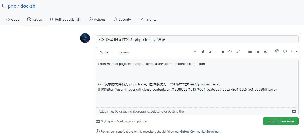点击 Report a Bug 链接,登录 GitHub,提交错误信息与上传图片。